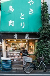 CulturallyOurs Explore Tokyo And Japan With A Local