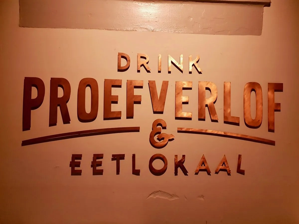 Proefverlof Leeuwarden