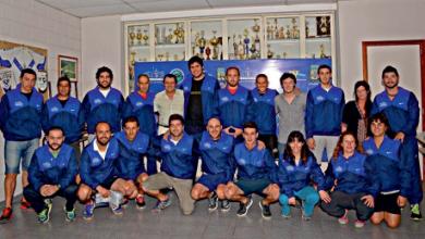 Photo of Oferta Deportiva Municipal