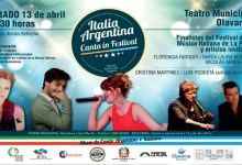 Photo of Italia Argentina Canta In Festival