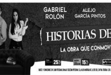 Photo of Gabriel Rolón presenta Historias de Diván