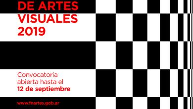 Photo of Fondo Nacional de las Artes