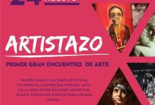 Photo of ARTISTAZO: PRIMER GRAN ENCUENTRO DE ARTE