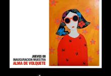 Photo of Alma de Volquete Expone