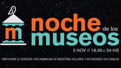 Photo of Noche De Los Museos en La Compañía