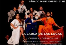Photo of La Jaula de las Locas
