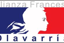 Photo of CINE FRANCÉS