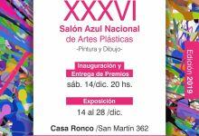 Photo of XXXVI Salón Nacional de Artes Plásticas.