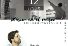 Photo of Música en el Museo