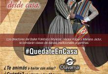 Photo of Clase Abierta desde Casa