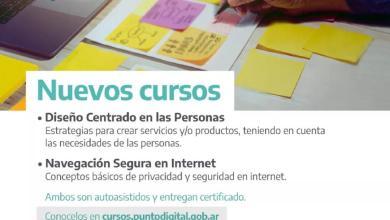 Photo of Nuevos cursos en Punto Digital