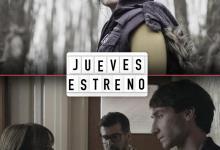 Photo of Espacio Incaa Jueves de estreno