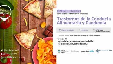 Photo of Videoconferencias por Punto Digital