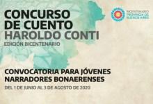 Photo of ABRE LA CONVOCATORIA AL CONCURSO DE CUENTO HAROLDO CONTI — EDICIÓN BICENTENARIO
