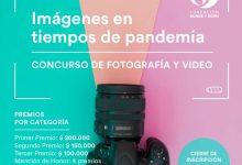 """Photo of Fundación Bunge y Born: lanza concurso de fotografía y video """"Imágenes en tiempos de pandemia"""""""