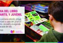 Photo of Feria del Libro Infantil y Juvenil
