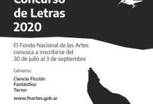 Photo of CONCURSO DE LETRAS 2020