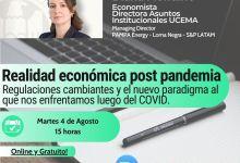 Photo of Servicios Públicos