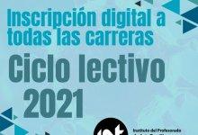 Photo of INSCRIPCIÓN A CARRERAS 2021 El IPAT