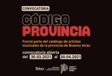 "Photo of ABRE SU CONVOCATORIA EL NUEVO CATÁLOGO DE MÚSICA BONAERENSE DE ""CÓDIGO PROVINCIA"""