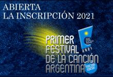"""Photo of INSCRIPCIÓN PARA EL """"PRIMER FESTIVAL DE LA CANCIÓN ARGENTINA"""""""