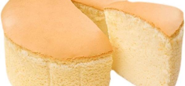 gâteau coton