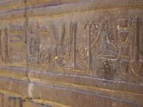 Birthing hieroglyph, Ptolemic Temple, Kom Ombo