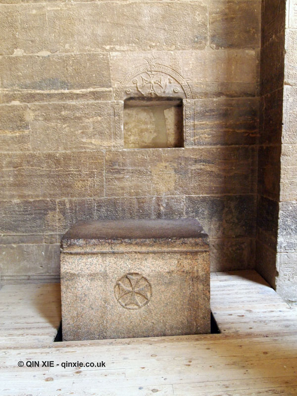 Coptic altar, Philae Temple, Lake Nasser