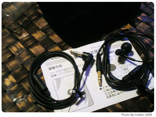 20081220-4 夫さん大絶賛。シャカ男にならないイヤフォン。(2)