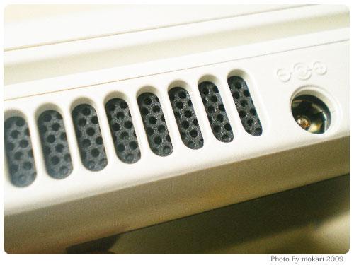20090504-6 じーっと外観観察。Lenovo IdeaPad S10eモニター(3)