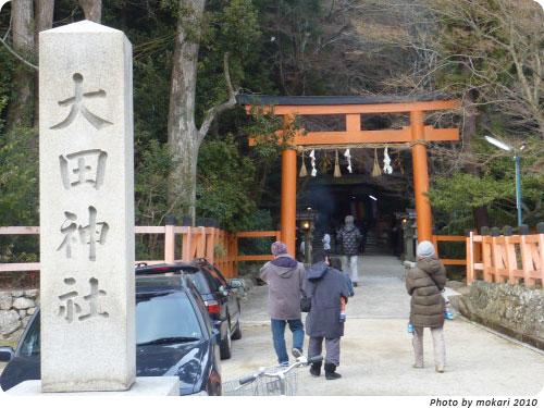 20100105-3 2010年新年、大田神社へ。