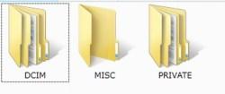 P000147 LUMIX DMC-TZ7の動画ファイルはどこに保存されたのか?