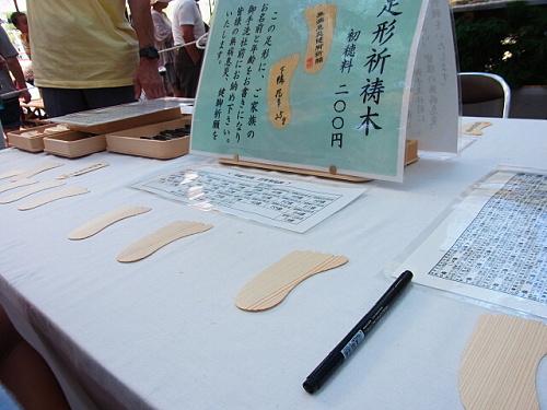 R1155691 下鴨神社みたらし祭2012年