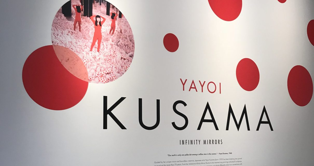 Infinite Kusama entrance