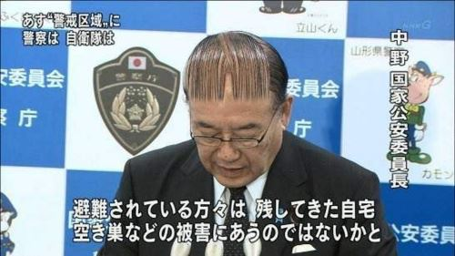 barcode haircut