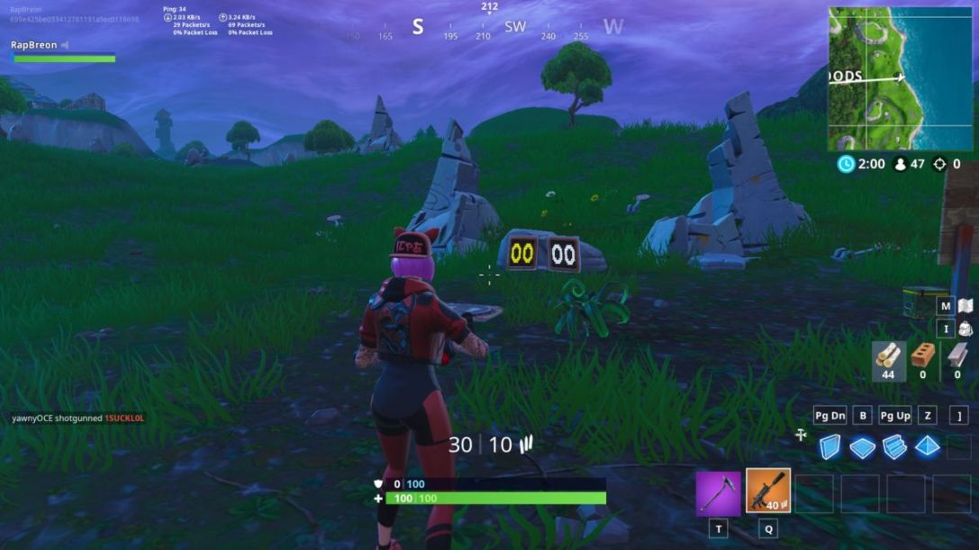 Fortnite Shooting Galleries