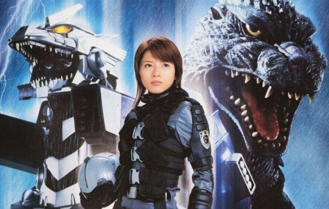 Godzilla Against Mechagodzilla (2002)