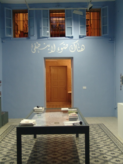 """Sentences on the Banks and Other Activities,"" 2010. Exhibition view at Darat al-Funun, Amman. Courtesy Darat al-Funun"