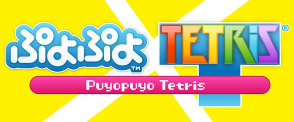 Puyo Pûyo Tetris