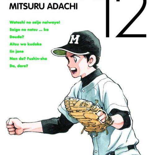 Manga_Mix-12