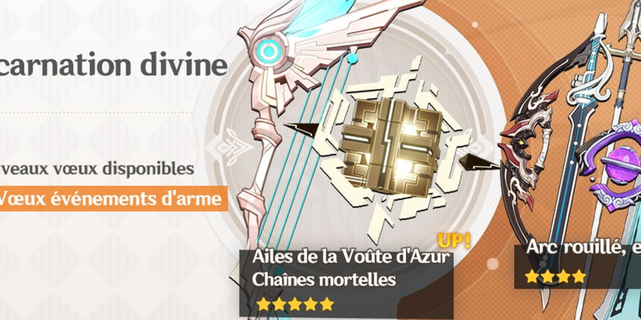 Voeux Exclusifs : Invocation Divine