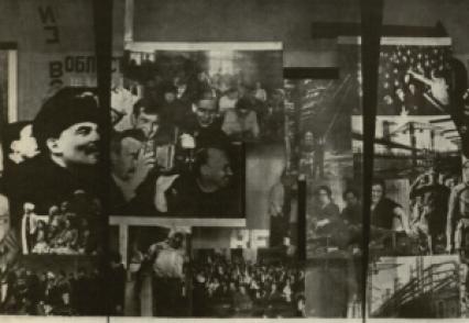 "Class Consciousness to the Fray!"": El Lissitzky's Soviet"