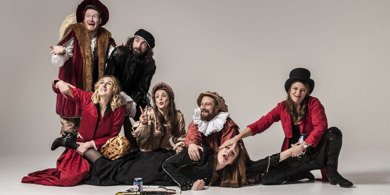 'Shit-Faced Shakespeare: Much Ado About Nothing'