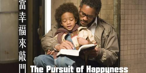 The Pursuit of Happyness《當幸福來敲門》