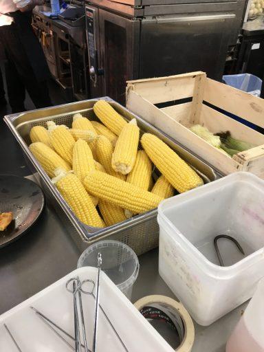 corn NOPI