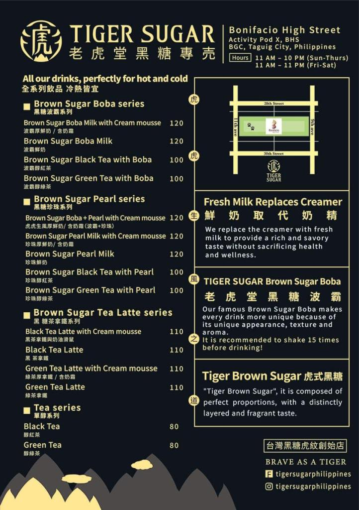 tiger sugar menu