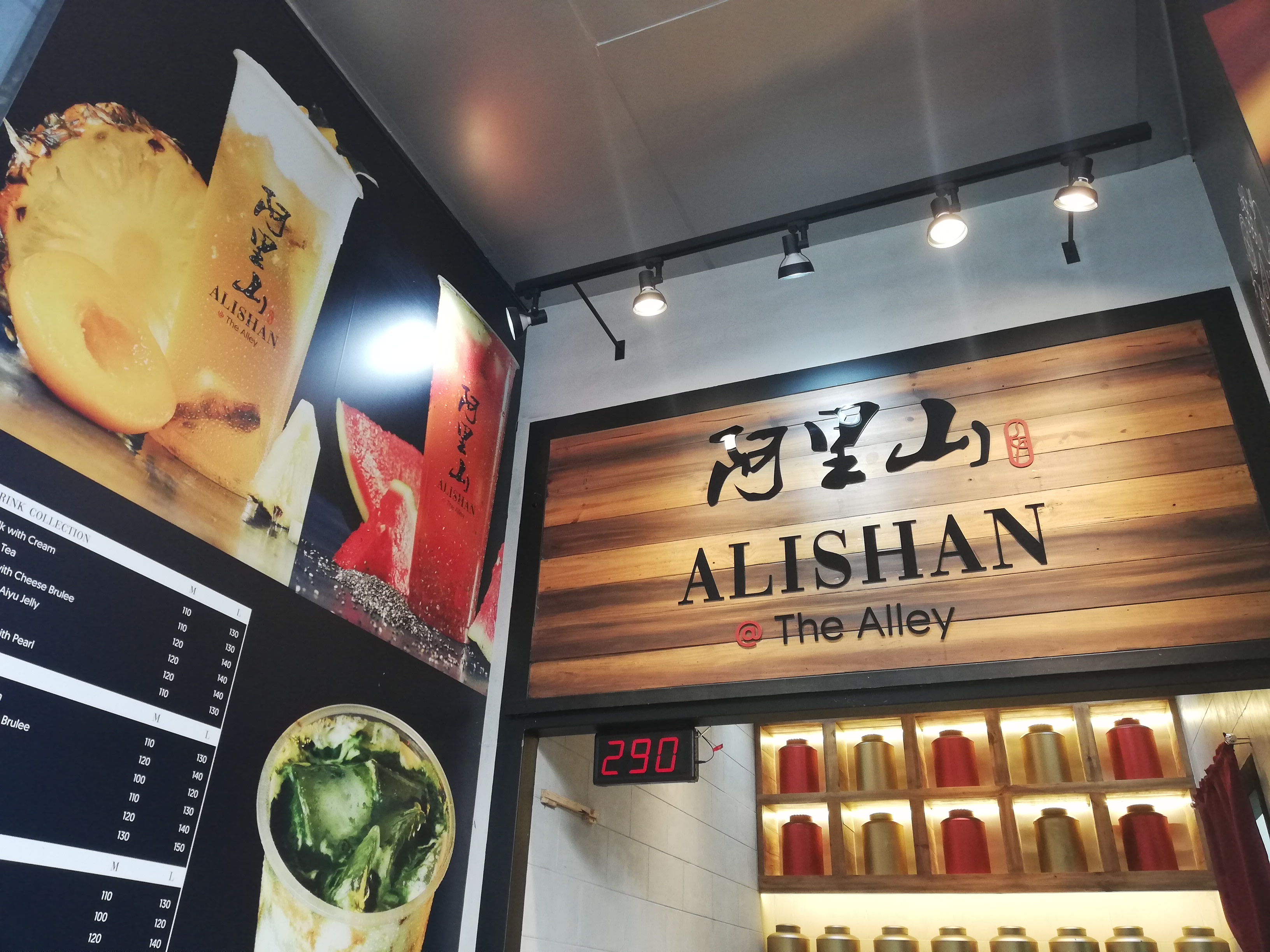 alishan at the alley BGC