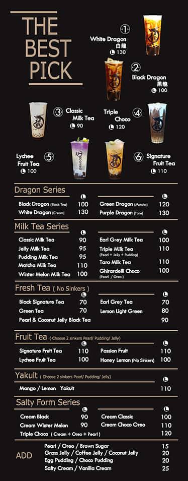 DragonT Menu