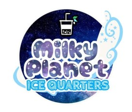 Milky Planet Ice Quarters