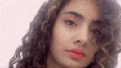 Caso Saman Abbas: arrestato lo zio a Parigi